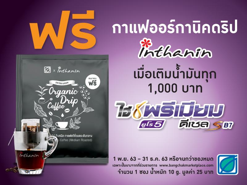 img promotion